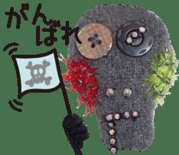 murmur of skull sticker #7979122