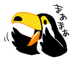 Happy Toco Toucan sticker #7986754