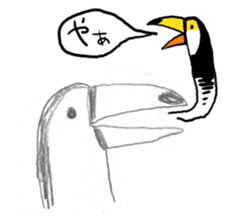 Happy Toco Toucan sticker #7986759