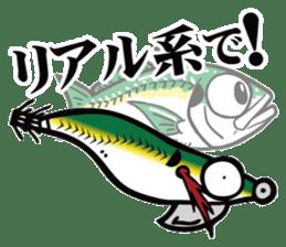 oval squid (aori ika) sticker no.2 sticker #7988124