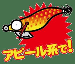 oval squid (aori ika) sticker no.2 sticker #7988125