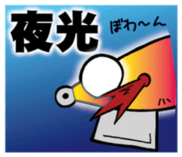 oval squid (aori ika) sticker no.2 sticker #7988126