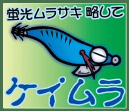 oval squid (aori ika) sticker no.2 sticker #7988127