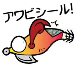 oval squid (aori ika) sticker no.2 sticker #7988130