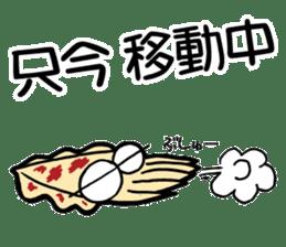 oval squid (aori ika) sticker no.2 sticker #7988132