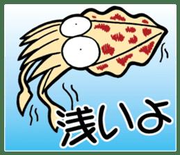 oval squid (aori ika) sticker no.2 sticker #7988138