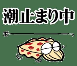oval squid (aori ika) sticker no.2 sticker #7988140