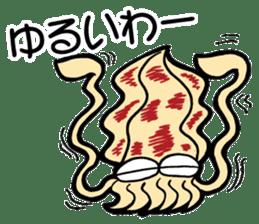 oval squid (aori ika) sticker no.2 sticker #7988142