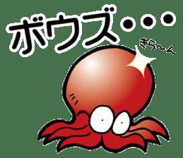 oval squid (aori ika) sticker no.2 sticker #7988143