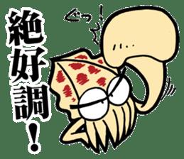 oval squid (aori ika) sticker no.2 sticker #7988145