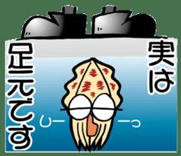 oval squid (aori ika) sticker no.2 sticker #7988148