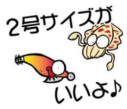 oval squid (aori ika) sticker no.2 sticker #7988150