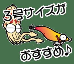 oval squid (aori ika) sticker no.2 sticker #7988151