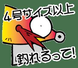oval squid (aori ika) sticker no.2 sticker #7988152
