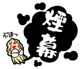 oval squid (aori ika) sticker no.2 sticker #7988153