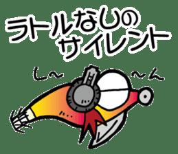 oval squid (aori ika) sticker no.2 sticker #7988155
