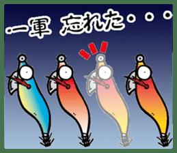 oval squid (aori ika) sticker no.2 sticker #7988158