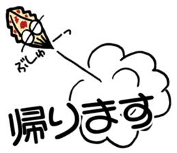oval squid (aori ika) sticker no.2 sticker #7988163