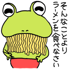 Be born as a frog 2