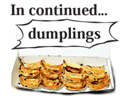 This is the dumplings ! sticker #7994247