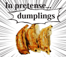 This is the dumplings ! sticker #7994252