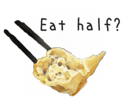 This is the dumplings ! sticker #7994254