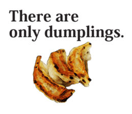 This is the dumplings ! sticker #7994255