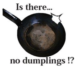 This is the dumplings ! sticker #7994257