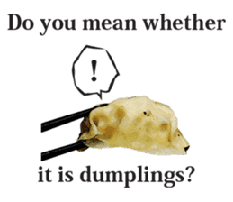 This is the dumplings ! sticker #7994261