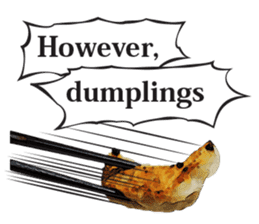 This is the dumplings ! sticker #7994263