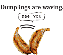 This is the dumplings ! sticker #7994275