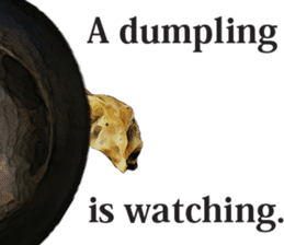 This is the dumplings ! sticker #7994276