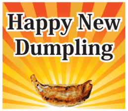 This is the dumplings ! sticker #7994281