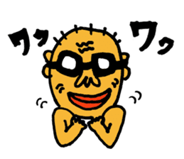 Goggles Man sticker #7997969