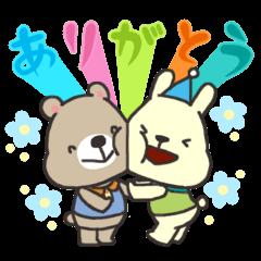 MOGU Sticker