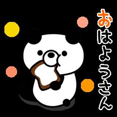 Kupan Panda from Kansai