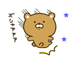 bear kumacha 2 sticker #8003644