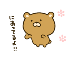bear kumacha 2 sticker #8003647