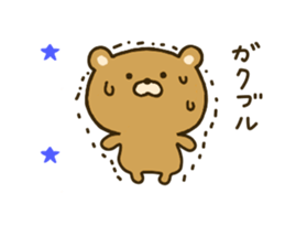 bear kumacha 2 sticker #8003649