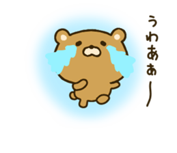 bear kumacha 2 sticker #8003650