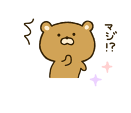 bear kumacha 2 sticker #8003652