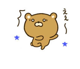 bear kumacha 2 sticker #8003655
