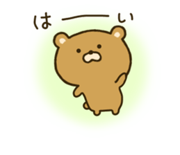bear kumacha 2 sticker #8003661
