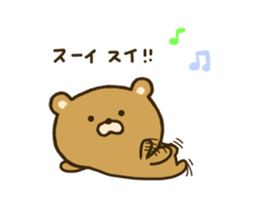 bear kumacha 2 sticker #8003663