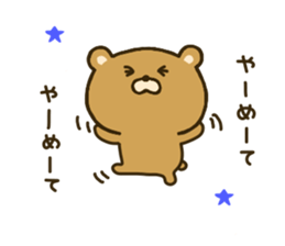 bear kumacha 2 sticker #8003666