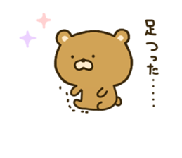 bear kumacha 2 sticker #8003668