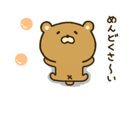 bear kumacha 2 sticker #8003669