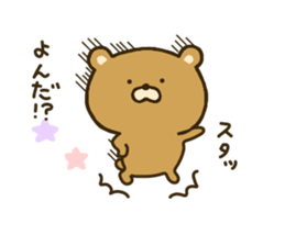 bear kumacha 2 sticker #8003673