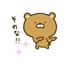 bear kumacha 2 sticker #8003675