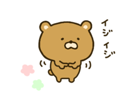 bear kumacha 2 sticker #8003677